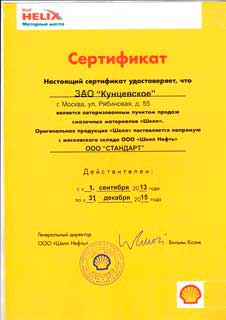 """сертификат"""